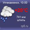 Погода в п.Углекаменск