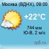 рп5: погода в Мичуринске, прогноз погоды Мичуринск