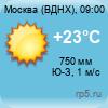 http://rp5.ru/6036/ru