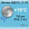 рп5: погода в Рязани, прогноз погоды Рязань