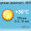 Hurgada