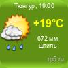 Погода в Тюнгуре
