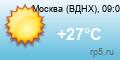 http://rp5.ru/informer/120x60x2.php?f=17&id=508015&lang=ru&um=00000