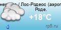 Погода в Испании - Тенерифе