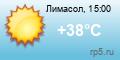 Погода на Кипре - Лимассол