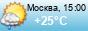 Погода в Гудаури