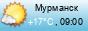 Погода в Мурманске