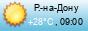 Погода в Ростове на Дону