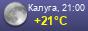rp5.ru Погода в Калуге
