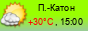 погода - Порт-Катон