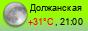 погода - Должанская