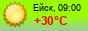 погода - Ейск