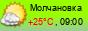 погода - Молчановка и Азов-Сити