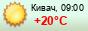 Погода в «Шишках»