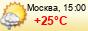 погода - Магри
