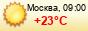 погода - Солоники