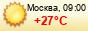 погода - Кабардинка