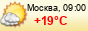 погода - Кудепста