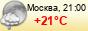 погода - Лоо