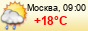 погода - Пляхо