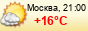 погода - Дедеркой