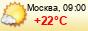 погода - Южная Озереевка