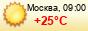 погода - Мамайка