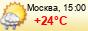 погода - Витязево