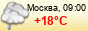 погода - Дивноморское