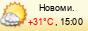 погода - Новомихайловский