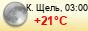 погода - Каткова-Щель