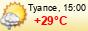 погода - Туапсе
