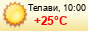 Погода в Телави