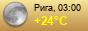 Прогноз погоды на 2 недели