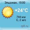 Погода в Эльдикане